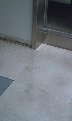 床塩ビタイル3