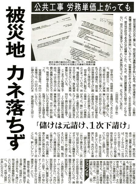 tokyotoku_0001.jpg