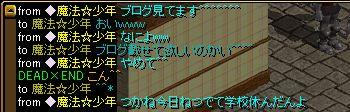 01_201401280030580b8.jpg