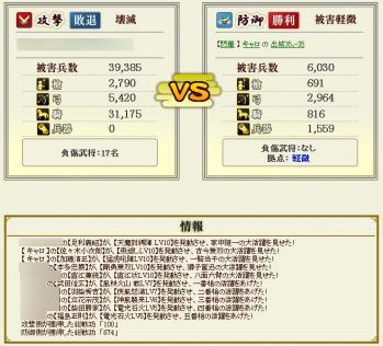 Screenshot_10_20130529135949.jpg