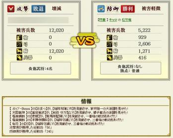 Screenshot_112_20130423123439.jpg