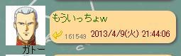 Screenshot_11_20130423131125.jpg