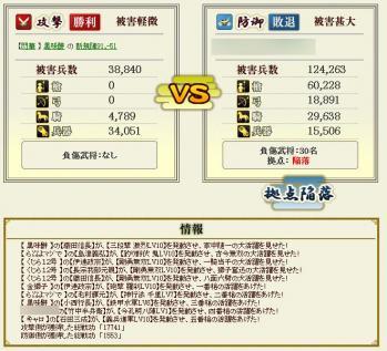 Screenshot_11_20130529140819.jpg