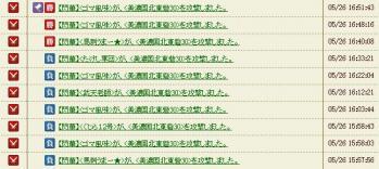 Screenshot_12_20130529142509.jpg