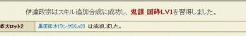 Screenshot_13_20130423131245.jpg