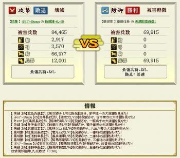 Screenshot_13_20130529151139.jpg