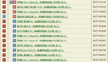Screenshot_14_20130529151355.jpg