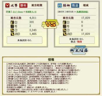 Screenshot_16_20130529151142.jpg