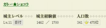 Screenshot_17_20130423140110.jpg