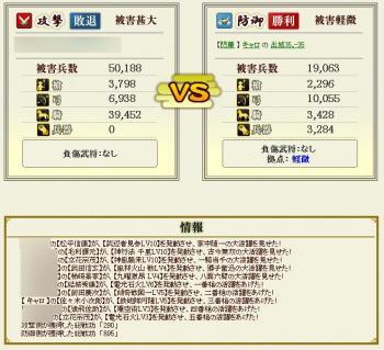 Screenshot_22_20130529135947.jpg