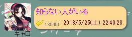 Screenshot_23_20130529154419.jpg