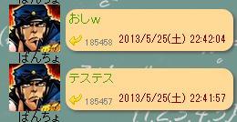 Screenshot_25_20130529154659.jpg