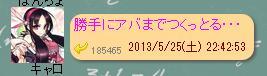 Screenshot_26_20130529154632.jpg