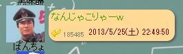 Screenshot_27_20130529155219.jpg