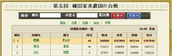 Screenshot_28_20130529155457.jpg