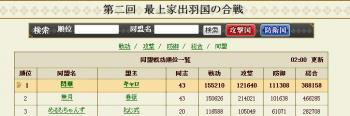 Screenshot_8_20130423125250.jpg