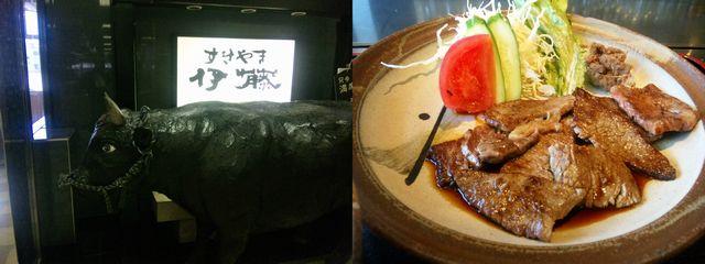 伊賀牛 昼食20130428