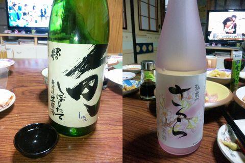 新潟と青森の酒201305