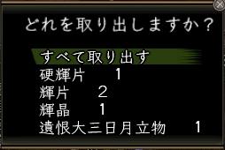 2011y09m27d_015356381.jpg