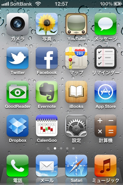 fc2blog_2012071012591935a.jpg