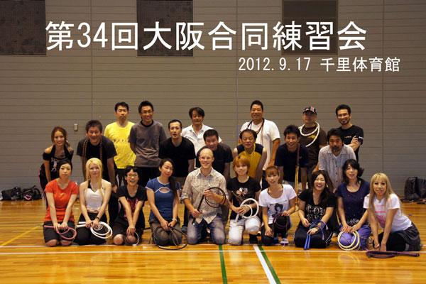 2012.7.17大阪練習会-1