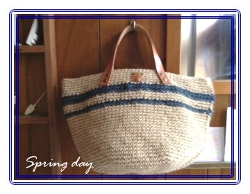 bag20120726