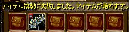 130507-2