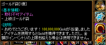 130507-7