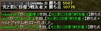 130520-4