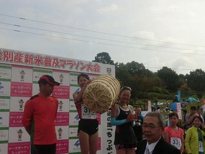 20131006秩父別3