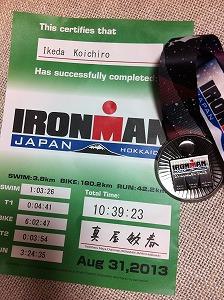 ironman201308