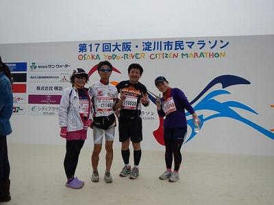 淀川20131103