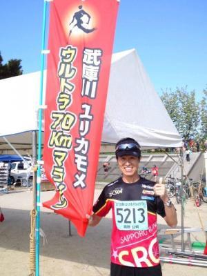 武庫川ユリカモメ70km2013-2