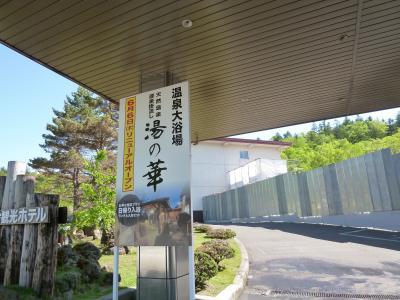20130609びえい-6