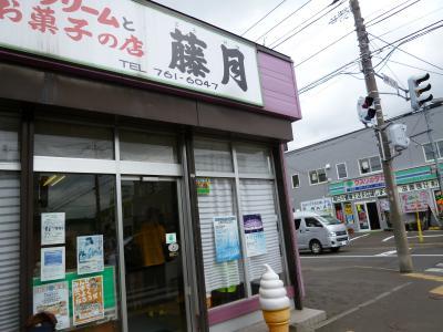 20130811道マラ試走5
