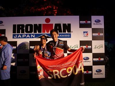 ironman201318