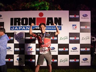 ironman201312