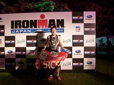 ironman201323