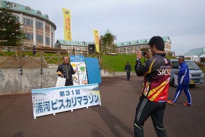 浦河20131020-1