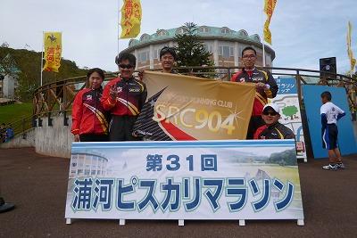 浦河20131020-2