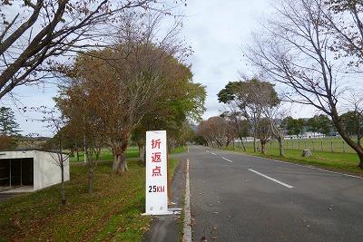 浦河20131020-3