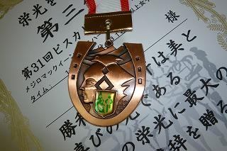 浦河20131020-10