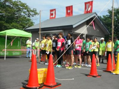 2013狩勝2