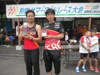 2013狩勝3