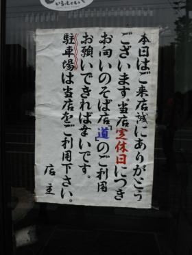 2013狩勝4