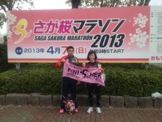 さが桜20130407