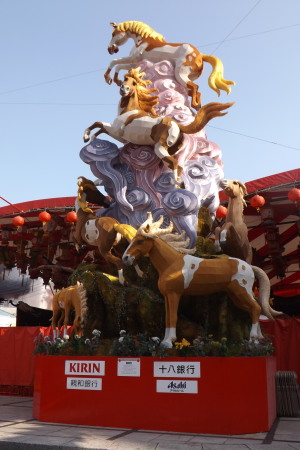 DSCF4313馬のオブジェ