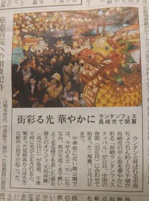 DSCF4398新聞記事