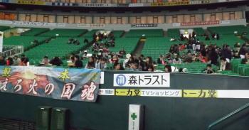 DSCF4623熊本応援団