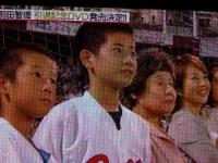 13.10.3 前田jr